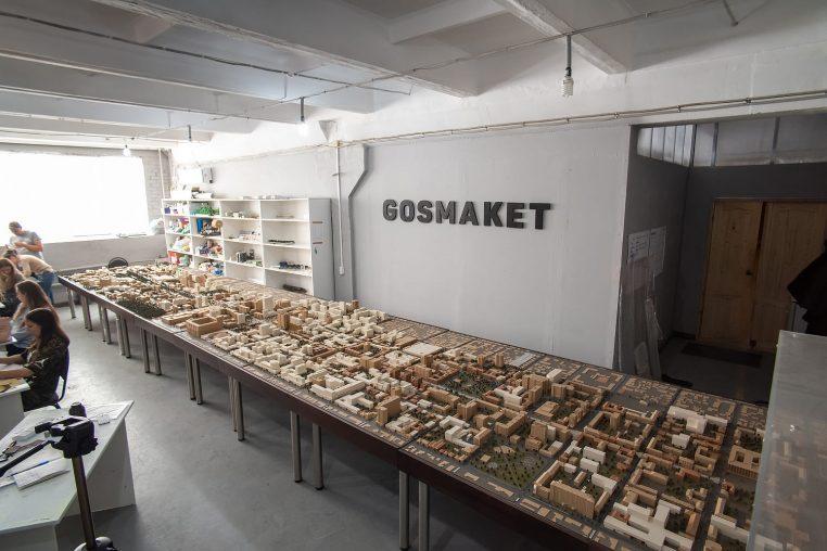 krasnodar_maket_024