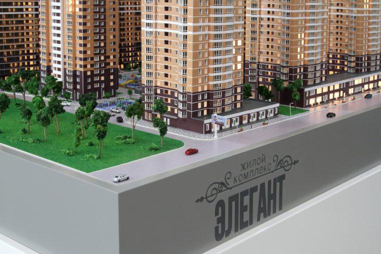 Жилой комплекс «Элегант»
